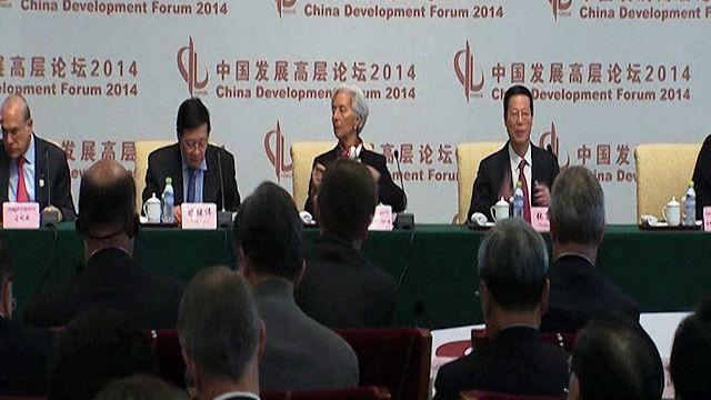 منتدى تنمية الصين 2014