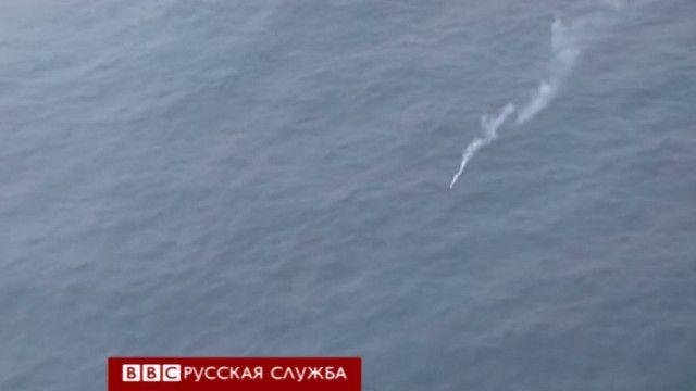 Дымовой сигнальный маркер в океане