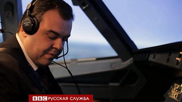 Пилот Turkish Airlines