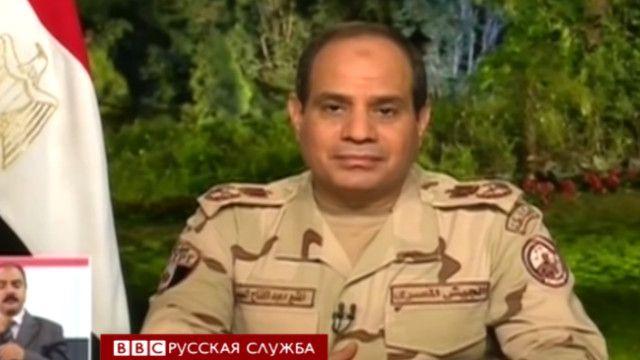 Абдул Фаттах Сиси