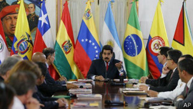 Venezuela: Maduro acepta testigos internacionales para el diálogo