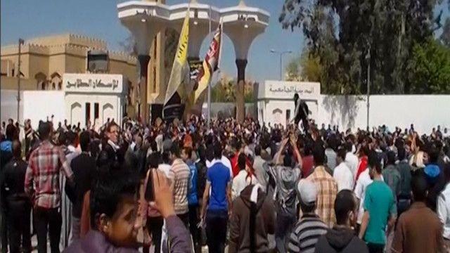 مظاهرة اما جامعة الازهر