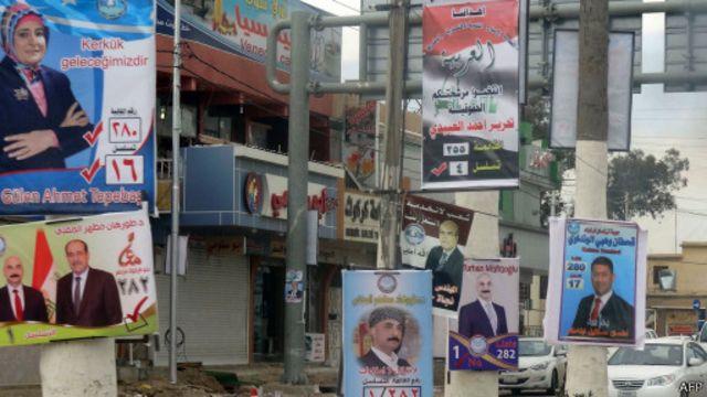 انطلاق حملات المرشحين في الانتخابات العامة بالعراق