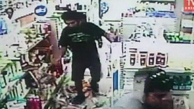 terremoto no Chile | CCTV
