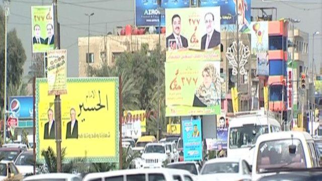 الحملة الانتخابية تنطلق في العراق