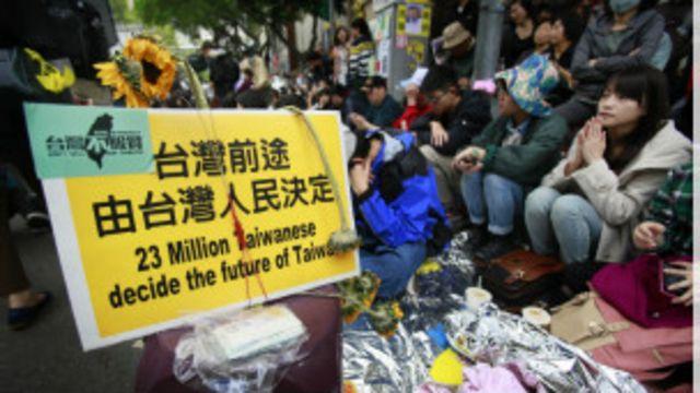 台灣推出台兩岸協議監督條例及經貿國是會議