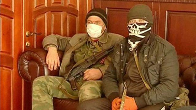 Східна Україна, події