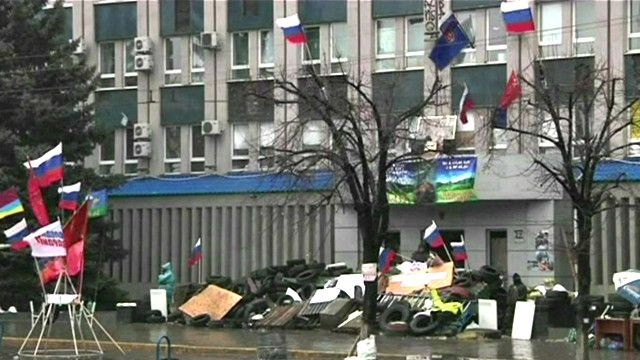 Протестующий Донецк