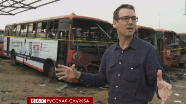 Уилл Росс на месте взрыва