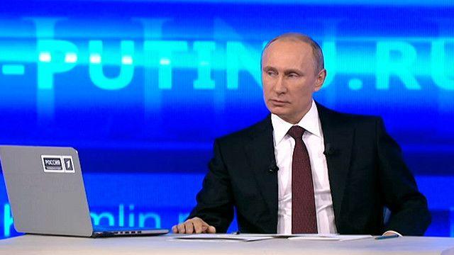 فلاديمير بوتين الرئيس الروسي