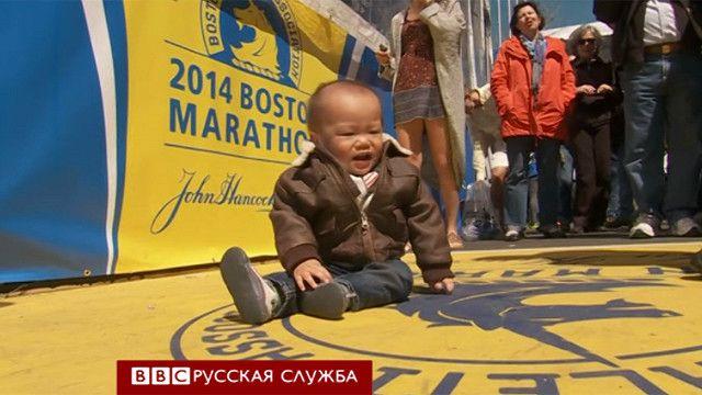 Бостонский марафон