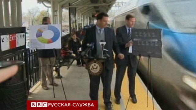 Сенатор Блюменталь и поезд