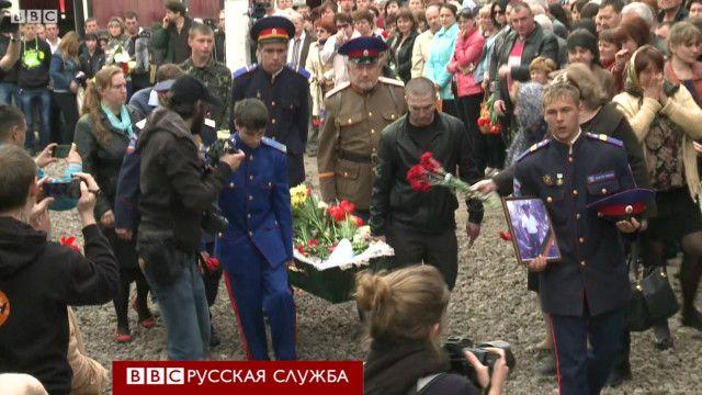 Похороны погибших в Славянске