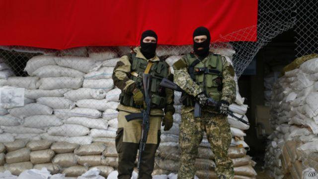 Кто правит бал на Украине? Реакция аудитории Би-би-си