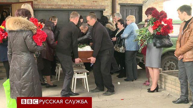 Похороны Владимира Рыбака в Горловке