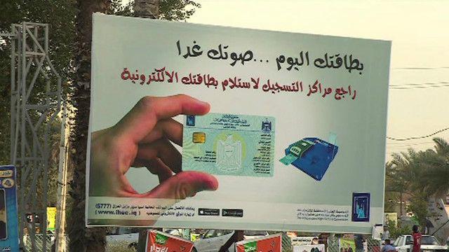 لافتة دعائية للانتخابات العراقية