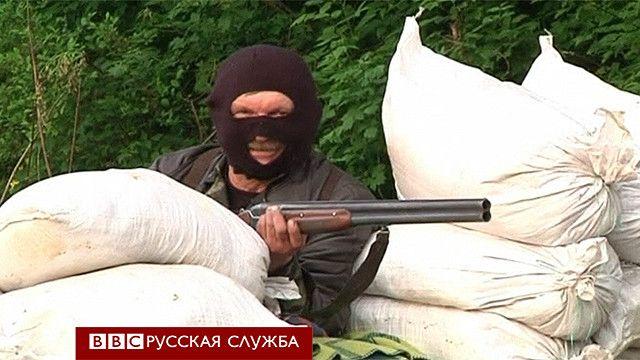 Активист пророссийских сил в Славянске