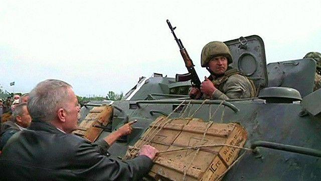 АТО на Украине