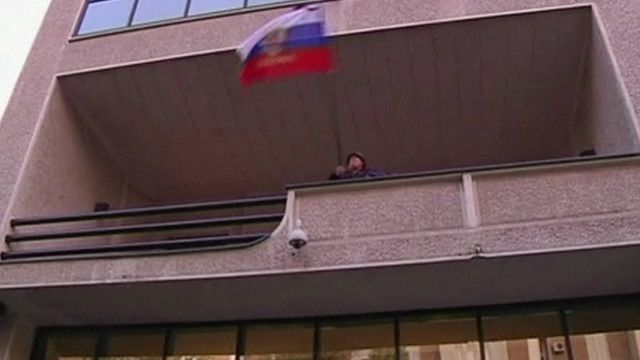 Российский флаг в здании СБУ