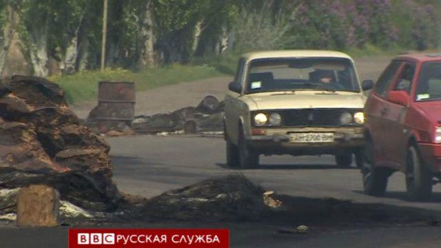 Баррикады на подъезде к Славянску