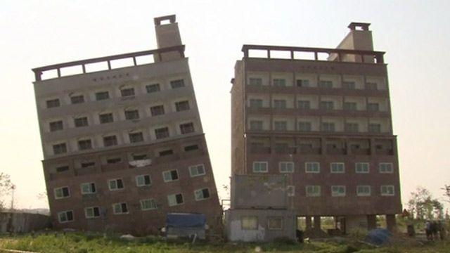 Накренившееся здание