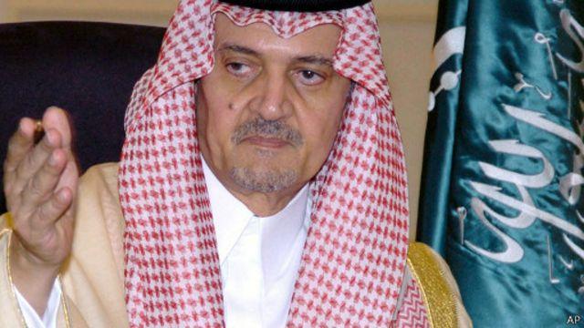 السعودية تدعو وزير الخارجية الإيراني لزيارتها