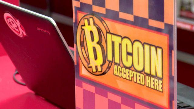 Varejista britânica testa moeda virtual (BBC)