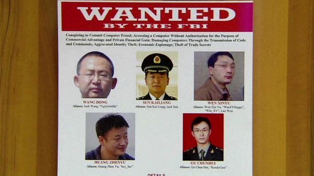 الضباط الصينيون المتهمين بالتجسس الإلكتروني