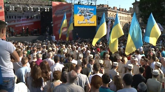 Митинг в центре Львова