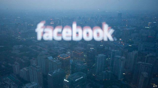 Kampanye hitam di media sosial