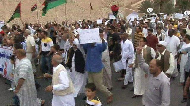 مظاهرة في ليبيا