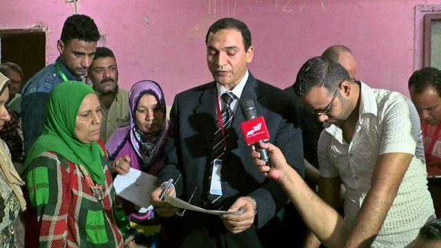 اعلان نتائج الانتخابات في مصر