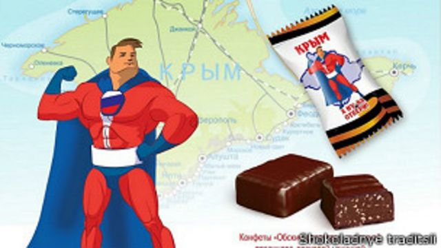 """В Новосибирске выпускают конфеты """"Крым. А ну-ка отбери!"""""""