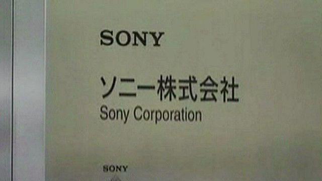 لافتة عليها شارة شركة سوني sony