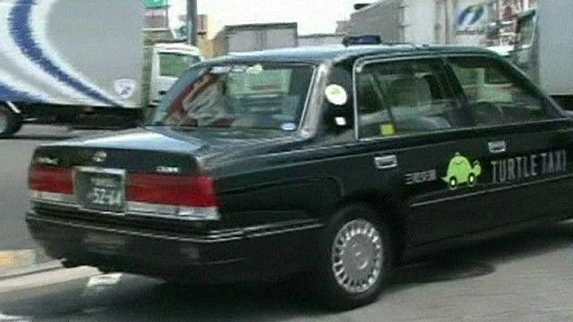 تاكسي السلحفاة في اليابان