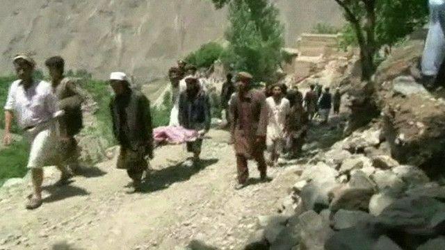 مواطنون افغان
