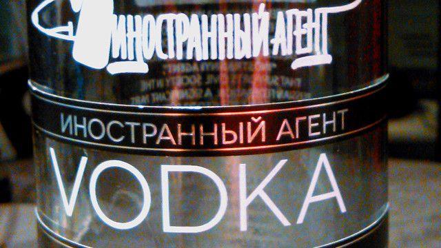 foreign agent vodka