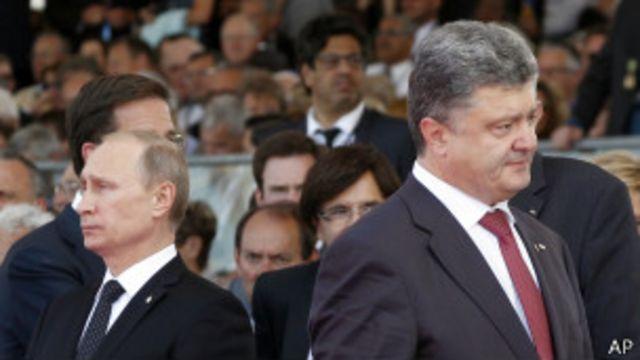 """МИД РФ возмущен """"нарушением границы"""" военными Украины"""