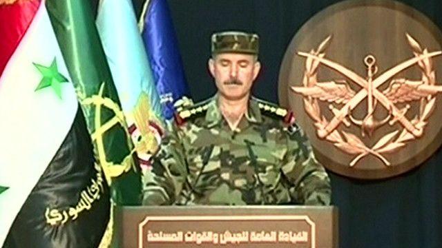 قائد في الجيش السوري