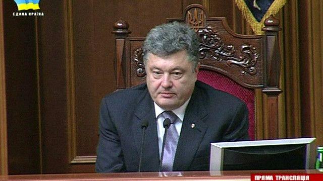 Что означают для украинской политики новые назначения Петра Порошенко?