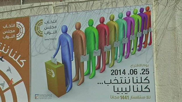 ملصق انتخابي
