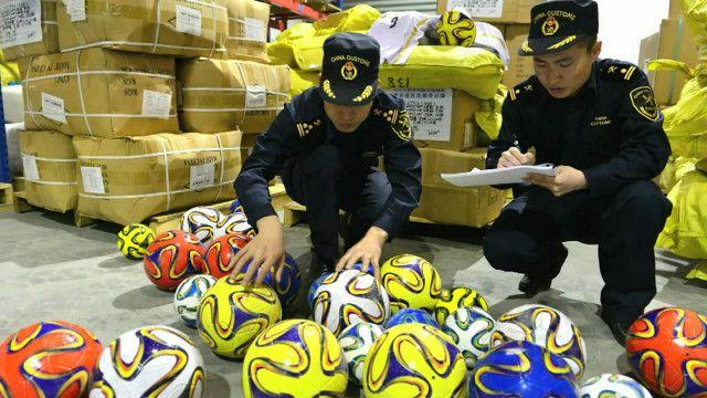 चीन में फ़ुटबॉल