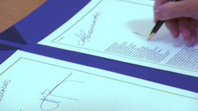 Подписание договора об ассоциации с ЕС