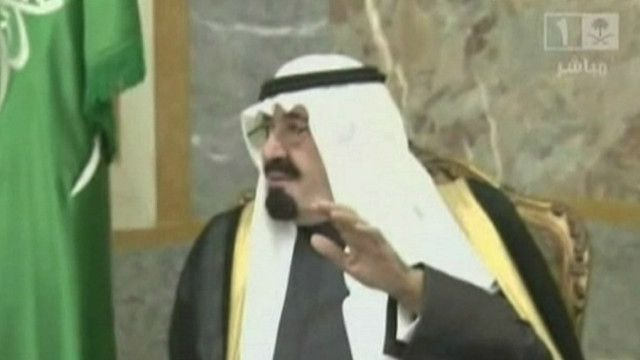 الملك عبد الله بن عبد العزيز
