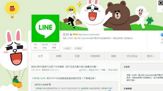 中國被指干擾國內及海外社交網站服務