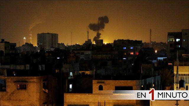 Ataque en la Franja de Gaza