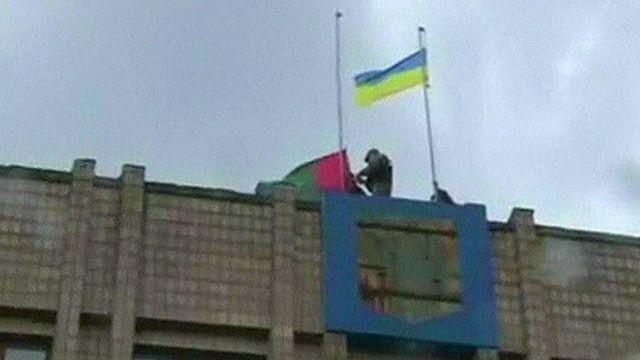 Украинский флаг над Славянском