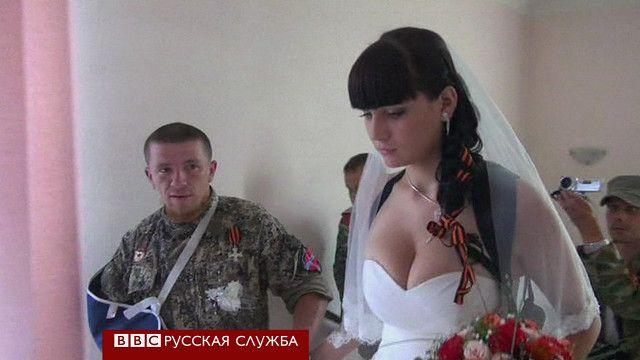 Свадьба сепаратистов