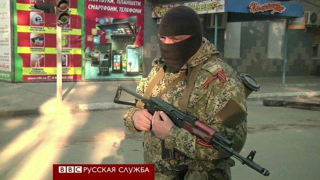 Россия продолжает поддерживать украинских сепаратистов