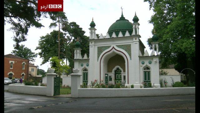 ووکنگ موسک:  برطانیہ کی سوا سو سال پرانی مسجد